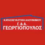 Γ.& .Α. ΓΕΩΡΓΙΟΠΟΥΛΟΣ - ΚΑΤΑΣΚΕΥΑΣΤΙΚΗ ΑΛΟΥΜΙΝΙΟΥ EUROPA