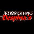 ΚΟΜΜΩΤΗΡΙΟ DESPINA'S