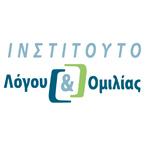 ΙΝΣΤΙΤΟΥΤΟ ΛΟΓΟΥ & ΟΜΙΛΙΑΣ