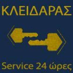 ΚΛΕΙΔΑΡΑΣ SERVICE 24ωρες ΓΛΥΦΑΔΑ