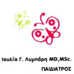 ΙΟΥΛΙΑ Γ. ΛΥΜΠΑΡΗ MD, MSc ΠΑΙΔΙΑΤΡΟΣ