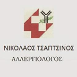 ΝΙΚΟΣ ΤΣΑΠΤΣΙΝΟΣ ΑΛΛΕΡΓΙΟΛΟΓΟΣ ΠΑΙΔΩΝ - ΕΝΗΛΙΚΩΝ