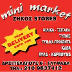 ΖΗΚΟΣ STORES - MINI MARKET - DELIVERY
