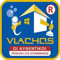 ΑΠΟΦΡΑΞΕΙΣ VLACHOS - ΟΙ ΑΠΟΦΡΑΞΕΙΣ ΤΗΣ ΠΕΡΙΟΧΗΣ ΜΑΣ