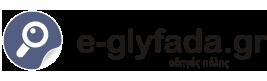 Γλυφάδα - e-glyfada.gr - Οδηγός Πόλης