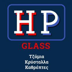 ΠΑΤΡΙΝΟΣ ΧΑΡΙΛΑΟΣ - HP GLASS